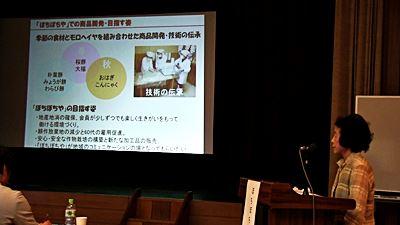 h25tunagaru_senkou_01