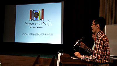 h25tunagaru_senkou_08